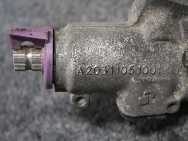 Lenkgetriebe servolenkung bild1