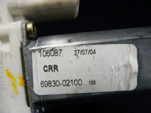 Fensterheber hinten rechts corolla e12  04 Bild
