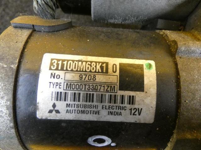 Anlasser pixo bj09 50kw 1,0l bild2