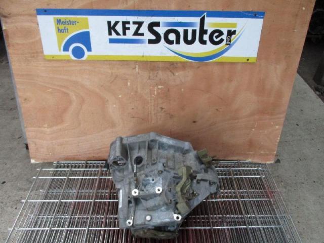 Getriebe Rover ZT 20X44
