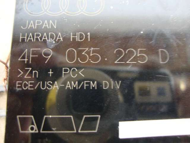 Antennenverstaerker a6  4f 3,2  bj 2007 Bild