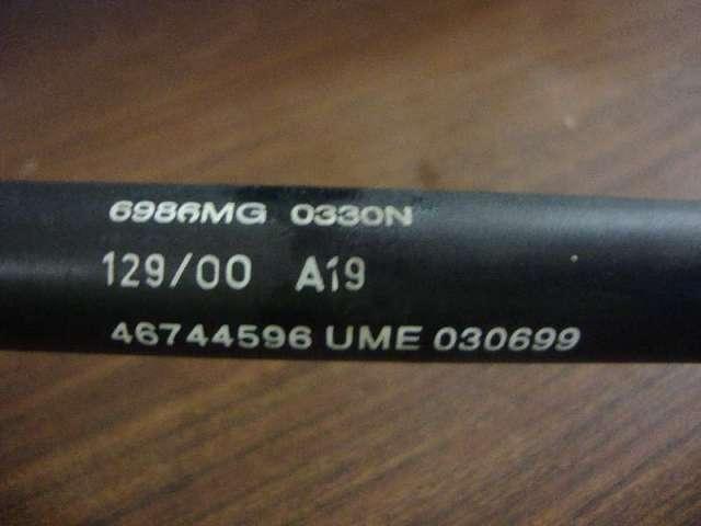 Gasdruckfeder  hi.punto 188 1,2 bild1