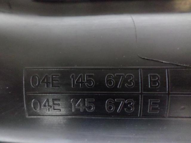 Luftrohr   tiguan 1,4 tsi Bild