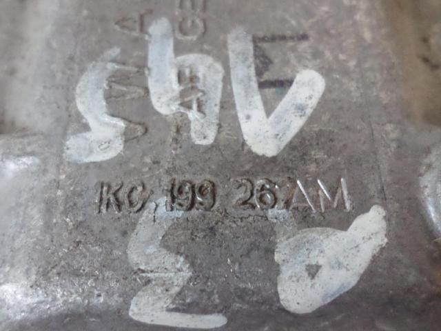 Motorhalter a3   8p Bild