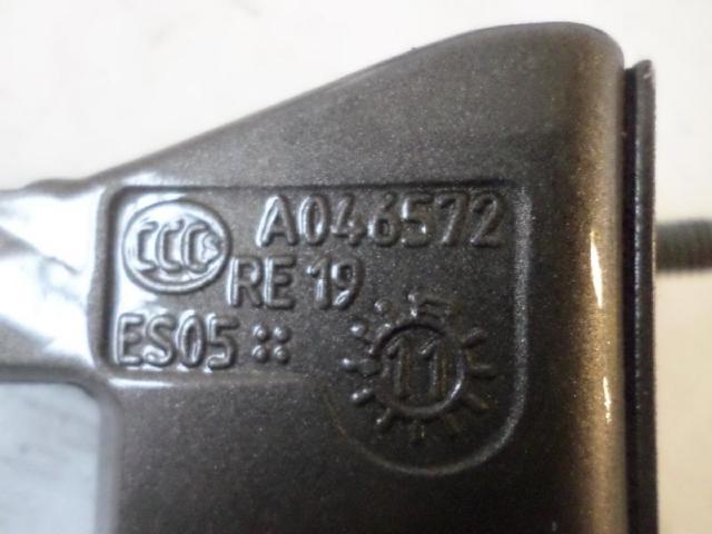 Tuerscharnier hinten rechts  oben b180 bj 2012 Bild