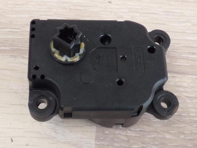 Stellmotor heizung bild1