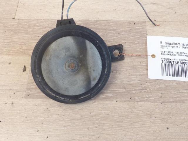 Signalhorn hupe bild1