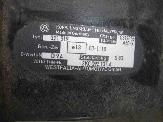 Anhaengerkupplung, starr bild2