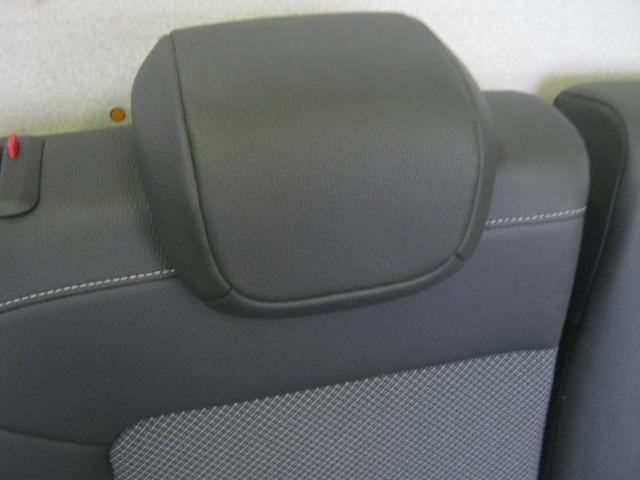 Sitzbank komplett  bild2