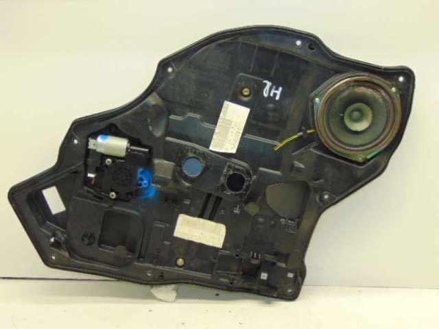Fensterhebermotor HR hinten rechts 03-05