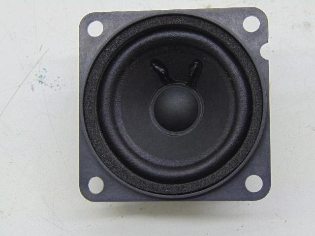 Lautsprecher Mittelkonsole