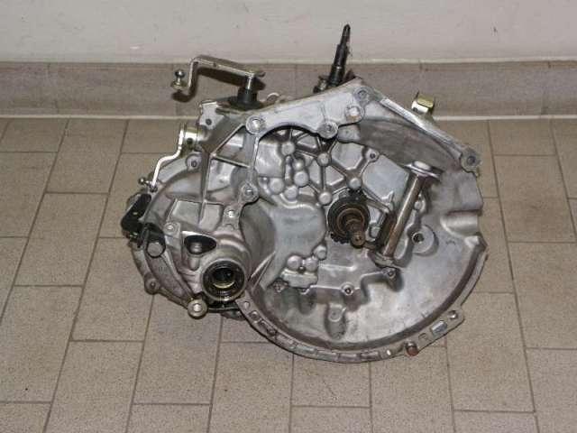 Getriebe 20CP81