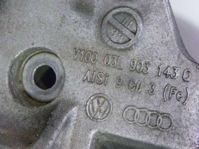 Aggregatehalter halter lichtmaschine bild2