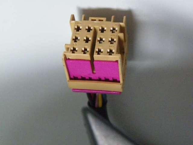 Aussenspiegel rechts elektrisch anklappbar Bild