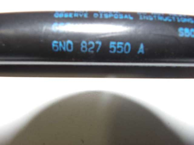 Gasdruckfeder heckklappe 2x stueck bild1