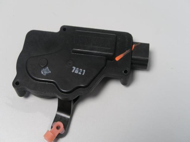 Stellmotor (Heckklappenschloss)