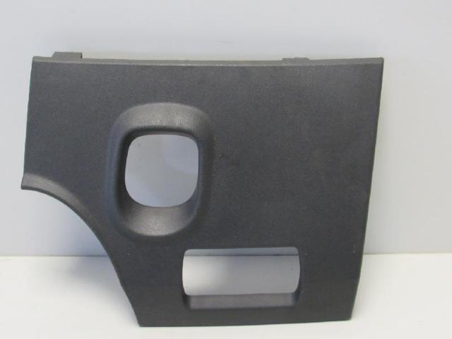 Abdeckung sicherungskasten innen bild1