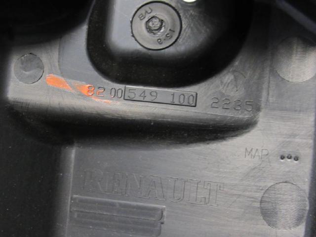 Abdeckung motor Bild