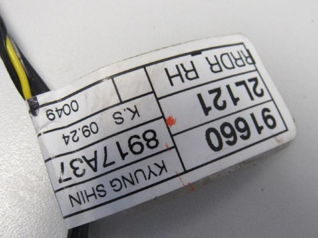 Kabelstrang hinten rechts Bild