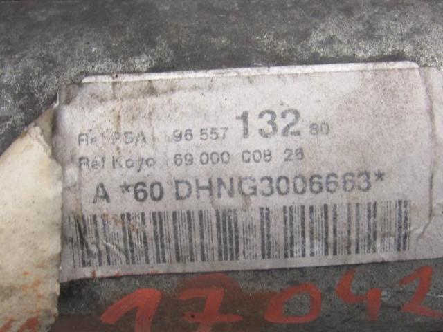 Lenkgetriebe elektrisch bild2