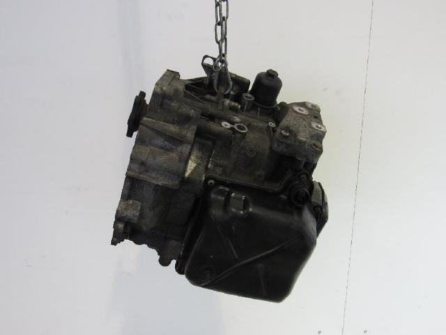 Automatikgetriebe dsg bild1
