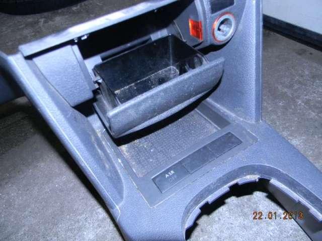 Mittelkonsole grau mit aschenbecher bild2