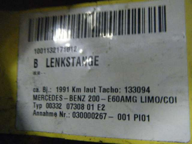 SPURSTANGE M 2,3