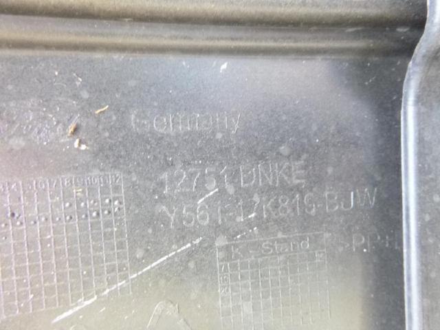 Stossfaenger vorne lugano-blau metallic Bild