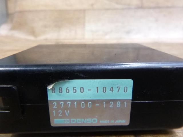 Amplifier assy steuergeraet Bild