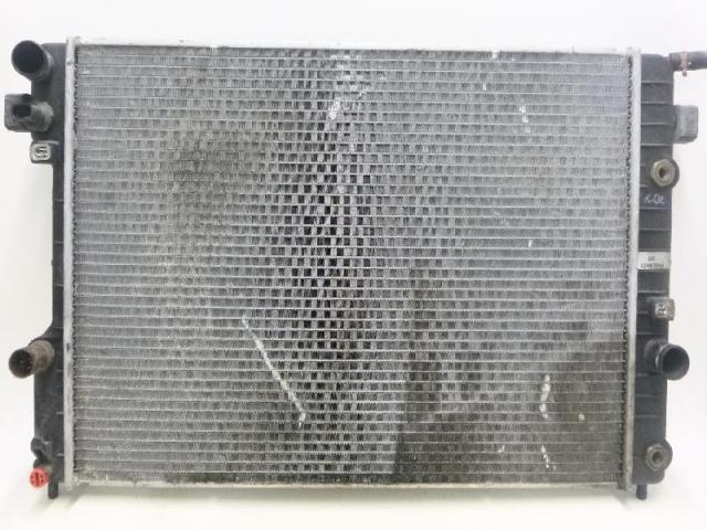 Kühler Wasserkühler