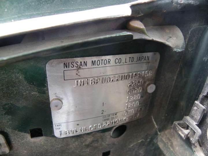 nissan np300  bild1