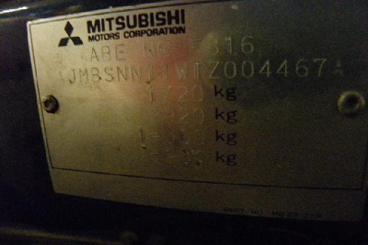 mitsubishi space runner  bild1